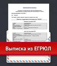 Лицензия на алкоголь - Юридический центр